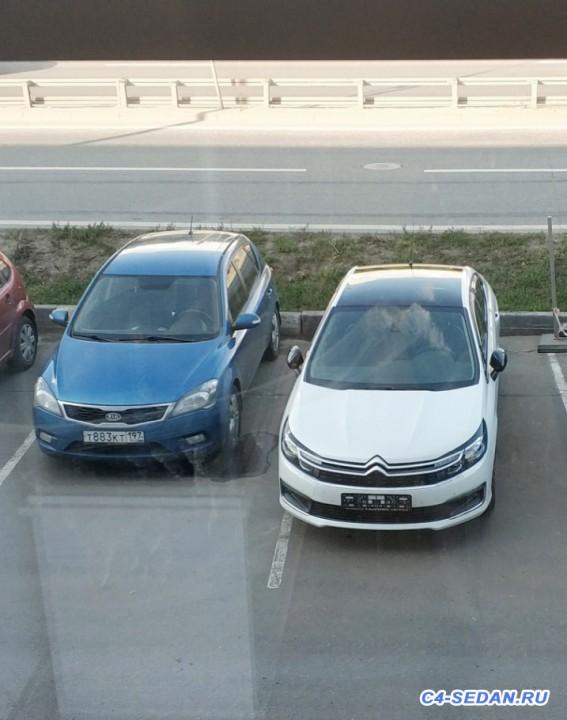 Фотографии владельцев и их Citroen C4 Sedan - IMG_20200113_103707.jpg
