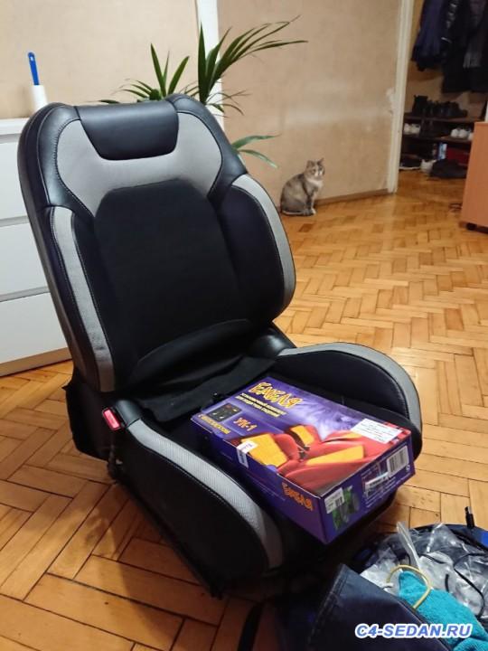 Передние кресла - DSC_1522.JPG