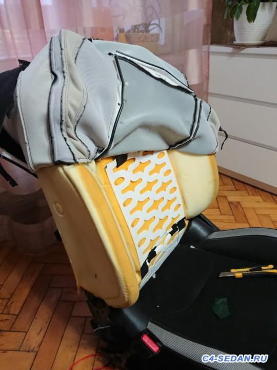 Передние кресла - DSC_1526.JPG