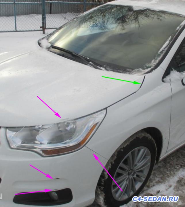 Куплю жене автомобиль - ScreenShot00041.png
