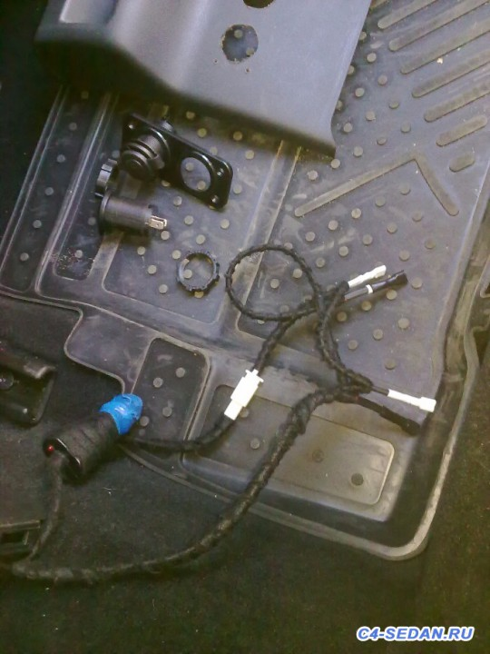 Дополнительные розетки на 12В и USB - 25082015513.jpg