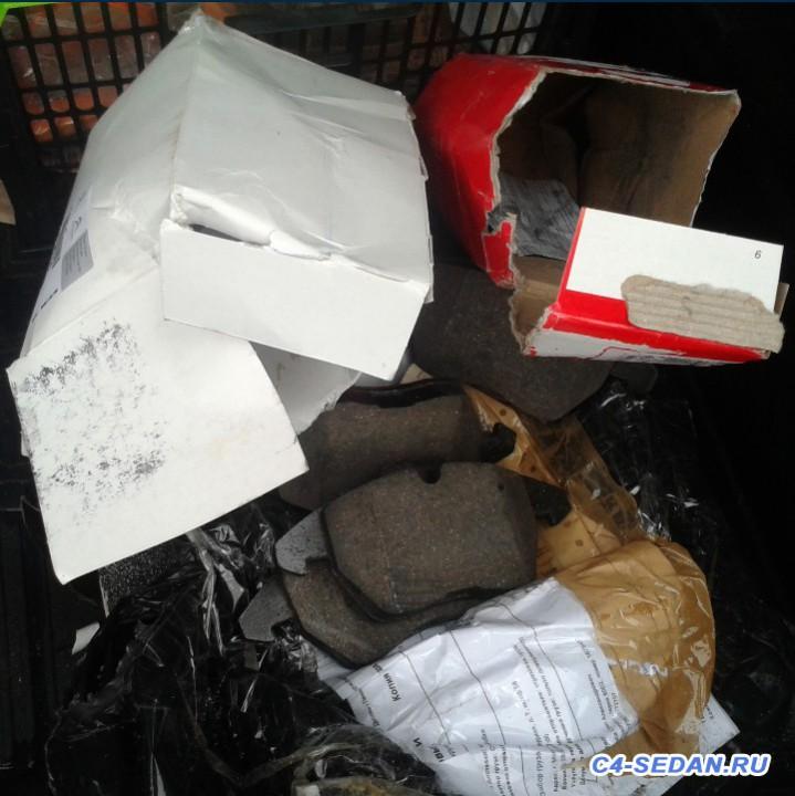 Тормозной суппорт, тормозные диски и колодки - photo_1449214542971_s.jpg