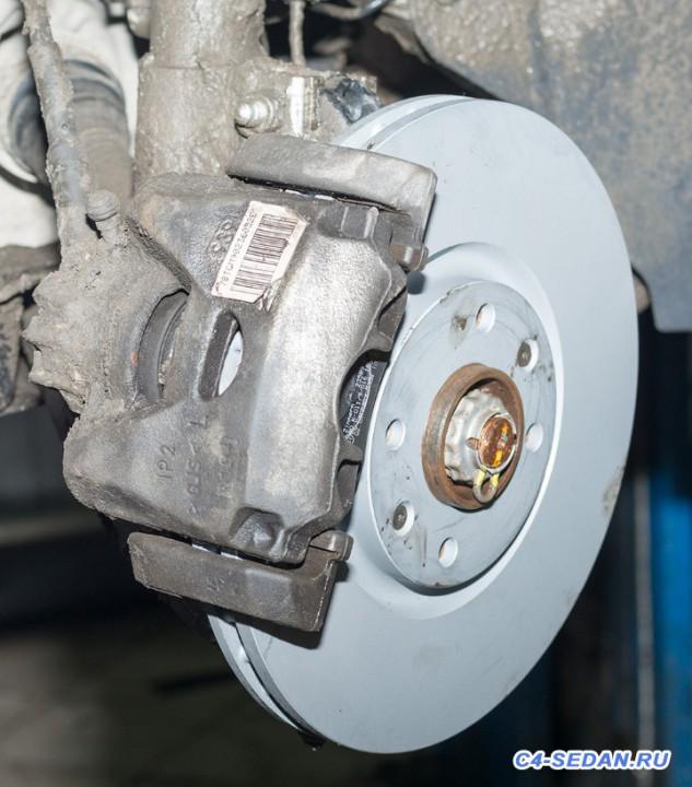 Тормозной суппорт, тормозные диски и колодки - DSC_6183_s.jpg