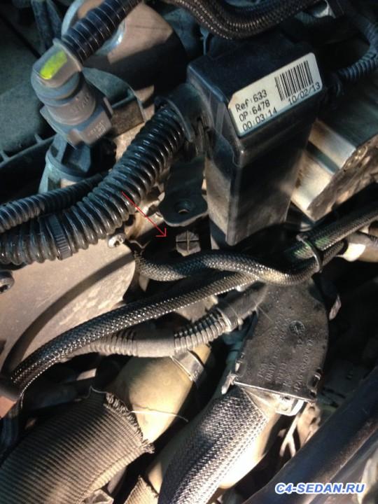 Датчик температуры ОЖ двигателя - IMG_2255.JPG