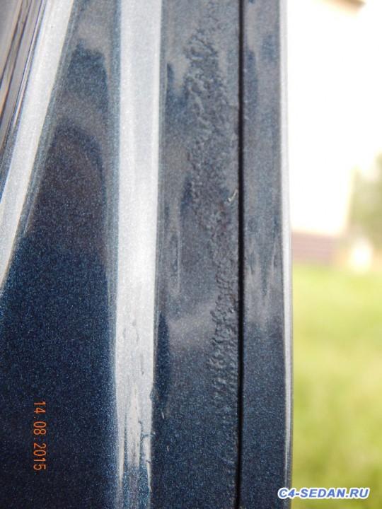 Вздутие краски на передних дверях изнутри - DSCN1525_2419x3226.jpg
