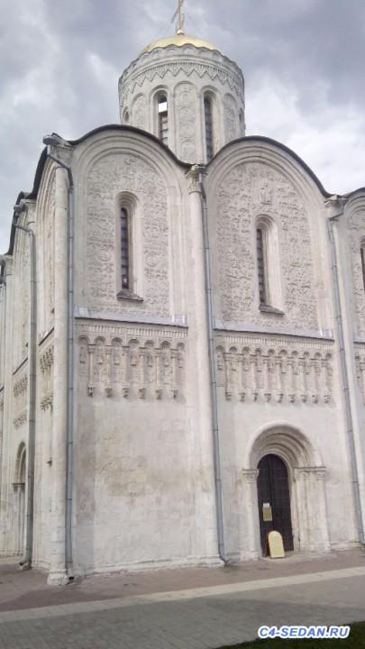 [8 мая 2016] Н.Новгород - Владимир - Суздаль - Владимир - Н.Новгород - IMG_20160508_140717.jpg