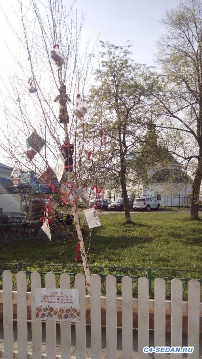 [8 мая 2016] Н.Новгород - Владимир - Суздаль - Владимир - Н.Новгород - IMG_20160508_172259.jpg