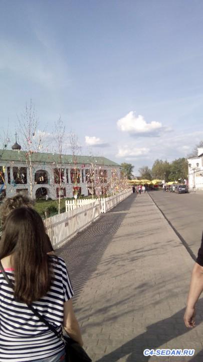 [8 мая 2016] Н.Новгород - Владимир - Суздаль - Владимир - Н.Новгород - IMG_20160508_172303.jpg