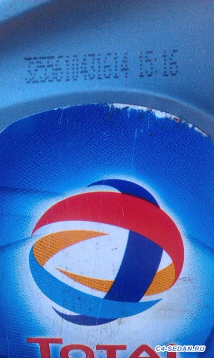 Тормоза качество, проблемы, ремонт  - IMAG2729.jpg