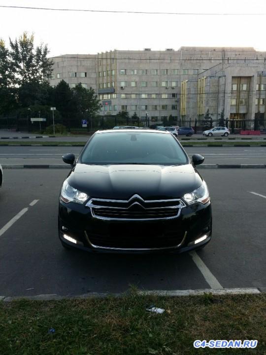 Москва Продам С4 150лс Exclusive 2013 года - 20150822_183854.jpg