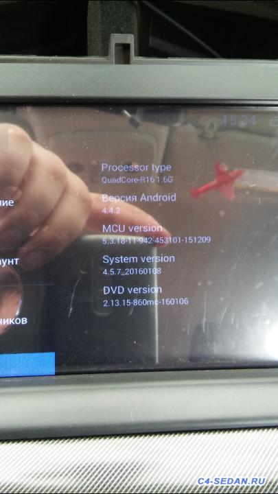 Нештатное мультимедийное ГУ Android, платформа S210  - Screenshot_2016-06-27-22-11-46.png