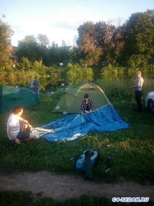 Щелково - мини встреча [9 июля 2016] - 1468085152896.jpg