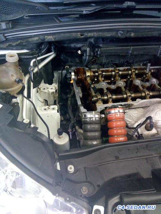 [БЖ] Замена цепи ГРМ - Двигатель без комплекта цепи - 2.jpg