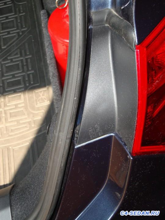 Хромовая накладка на крышке багажника - DSC06397.JPG