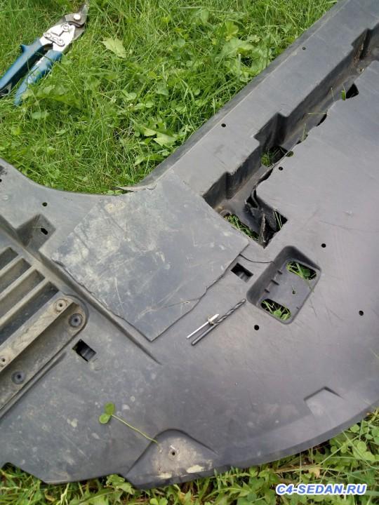 [БЖ] Самостоятельный ремонт защиты бампера - Замеры.jpg