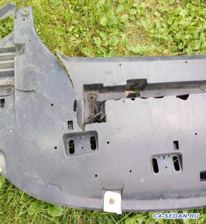 [БЖ] Самостоятельный ремонт защиты бампера - Повреждения - 1.jpg
