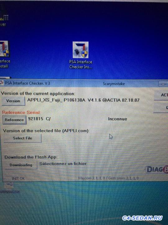 Lexia DiagBox , и активация скрытых возможностей - image.jpeg